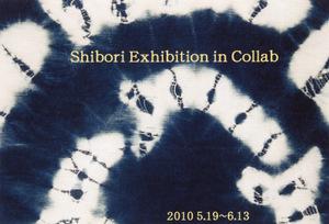Collab_20105_2